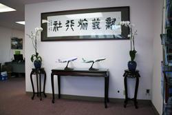 MT_office_250